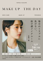 MAKE UP THE DAY...
