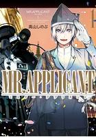 MR.APPLICANT (1...