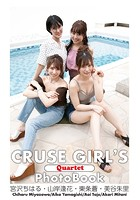CRUSE GIRL'S Ph...