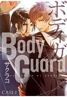 BodyGuard CASE:...