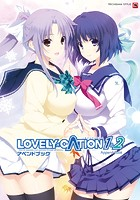 LOVELY×CATION1&...