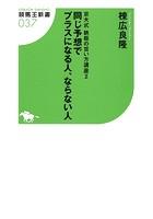 京大式鉄板の買い方講座 2 同...