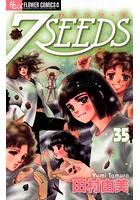 7SEEDS(セブンシーズ)