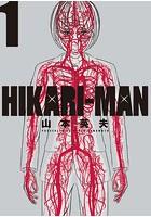 HIKARI-MAN (1)