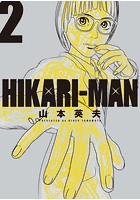 HIKARI-MAN (2)