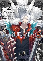 Devil May Cry 5...