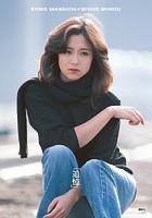 坂口良子写真集「追憶」