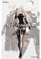 小説NieR:Automata...