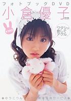 E*ONNA 6月号増刊 「フ...