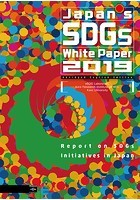 Japan's SDGs White Paper 2019: Abridged English Edition The Report on SDGs Initiatives in Japan