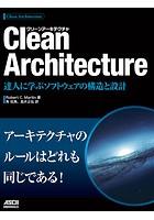 Clean Architect...