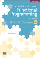 A Gentle Introduction to Functional Programming in English [Third Edition]