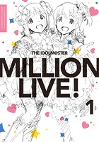 THE IDOLM@STER ...