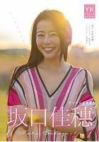 坂口佳穗 デジタル写真集 ビー...